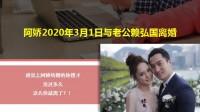 39岁阿娇离婚了经济独立是女人最大的底气17页.ppt