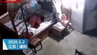 配套视频保姆闷死83岁老人.rar