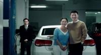 视频中国太平一起拼一起赢2020校园招聘.rar