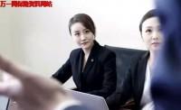 视频2020华夏人寿公司宣传片.rar