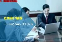 视频讲解客户营销策略与技巧准客户开发9.rar