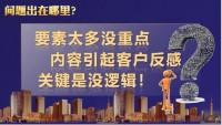 新华颐养金生运用FABE签单水到渠成35页.pptx
