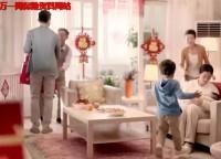 视频华夏保险珍视每一份厚爱.rar