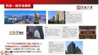 长城人寿吉康人生产品要素投保规则卖点63页.pptx
