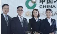 视频中国人寿2020最新版司歌领唱完整版把爱心送给每一个人.rar