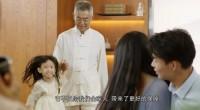 视频客户篇中国人寿70年消费者证言.rar