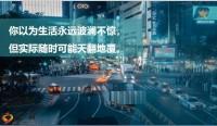 2020健康产说会主讲泰康健康无忧59页.pptx