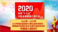 2020健康产说会泰康惠福泰39页.pptx