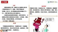 国寿福之常见病种介绍肠癌18页.pptx