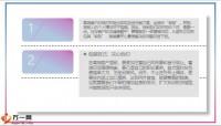何开发高端客户16页.pptx