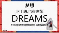 华夏南山松鑫享产品特色示例含备注21页.pptx