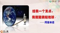 国寿福禄相伴产品介绍41页.pptx