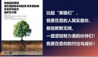 金秋人力峰会增员激励专题35页.pptx