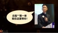 2020年旺季营销新产品培训暨业务启动大会54页.pptx