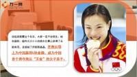 跳水皇后吴敏霞签病危通知书34岁丈夫吃小龙虾吃进ICU9页.ppt