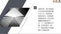 资产传承中法律与金融工具的应用30页.pptx