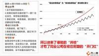 长生福寿长产品特色组合策略介绍45页.ppt