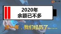 牛赚乾坤财富相伴2021开门红启动报告43页.pptx