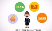 视频中国人寿2020开门红鑫耀东方宣传片.rar