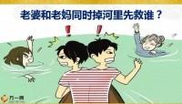 2020教育养老产说会华泰稳盈一生45页.pptx