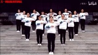 视频明天会更好手语操晨操.rar