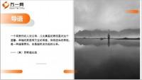 新华保险2020年10月重疾险十大赔案13页.ppt