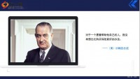 新华保险2020年10月医疗险十大赔案13页.ppt