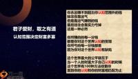 泛华与时俱进共赢保险新时代含备注37页.pptx