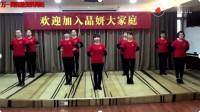 视频成功新天地晨操.rar