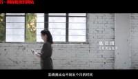 视频新世相励志短片不甘.rar