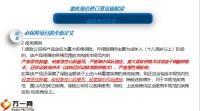 保险重疾新规详解31页.pptx
