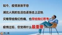 2020健康养老产说会平安守护百分百21页.pptx