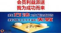 会员利益大派送报告会会中运作介绍49页.pptx