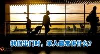 国寿卡大爱短险实务操作含备注32页.pptx