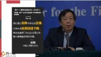 民生鑫喜连鸿传统金融产品还可信吗14页.pptx