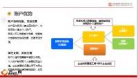 和谐团体护理保险万能型产品优势价值价值客户服务21页.pptx