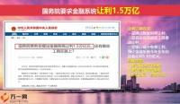 新华人寿惠金生年金保险理念优势产品解析26页.pptx