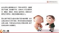 和谐健康借款人意外险险种介绍产品要素投保流程案例说明17页.pptx