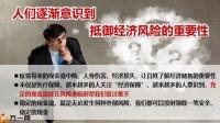 珠江人寿永鑫年年保险组合计划宣导31页.pptx