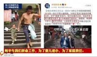 农银人寿利永恒特点开门讲解话术17页.pptx
