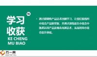 新人衔训之个人产说会话术演练全流程41页.pptx