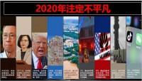 爱心人寿映山红增额终身寿险产说会普场课件含备注27页.pptx