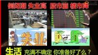 新华人寿惠金生产品宣导篇24页.pptx