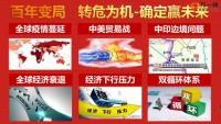 新华人寿年金险销售理念逻辑篇26页.pptx