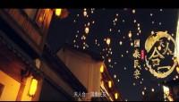 视频2021天安人寿公司介绍宣传片.rar