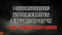 泰康理赔权益确认会宣导训练外勤篇46页.pptx