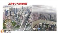 国华人寿公司介绍及华宝安行新版宣传片39页.pptx