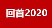 2021城区营销部新春团拜会68页.pptx
