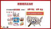 2021年新春沙龙背景操作手册运作规则32页.pptx