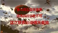 2021年四五联动业务启动宣传片掀业绩高潮34页.pptx